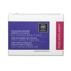 Капсулы для укрепления волос с маточным молочком